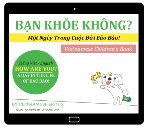 Vietnamese Childrens Books